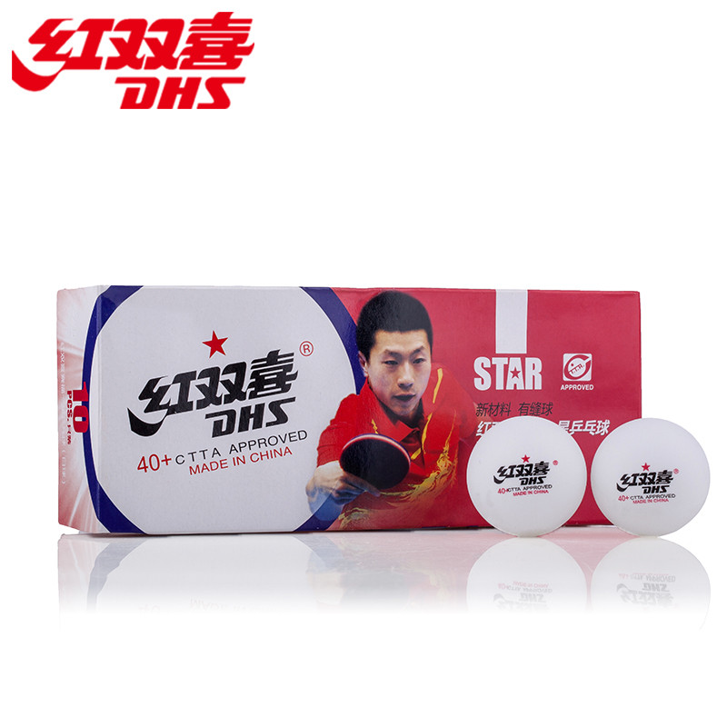ФОТО Wholesales link - 100 Balls DHS 40+ Seamed 1-Star Table Tennis Balls New Material Plastic Ping Pong Balls