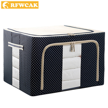 Household Portable Clothing Organizer Oxford Clothes Storage Box Quilt Duvet Bin Underwear Boxes