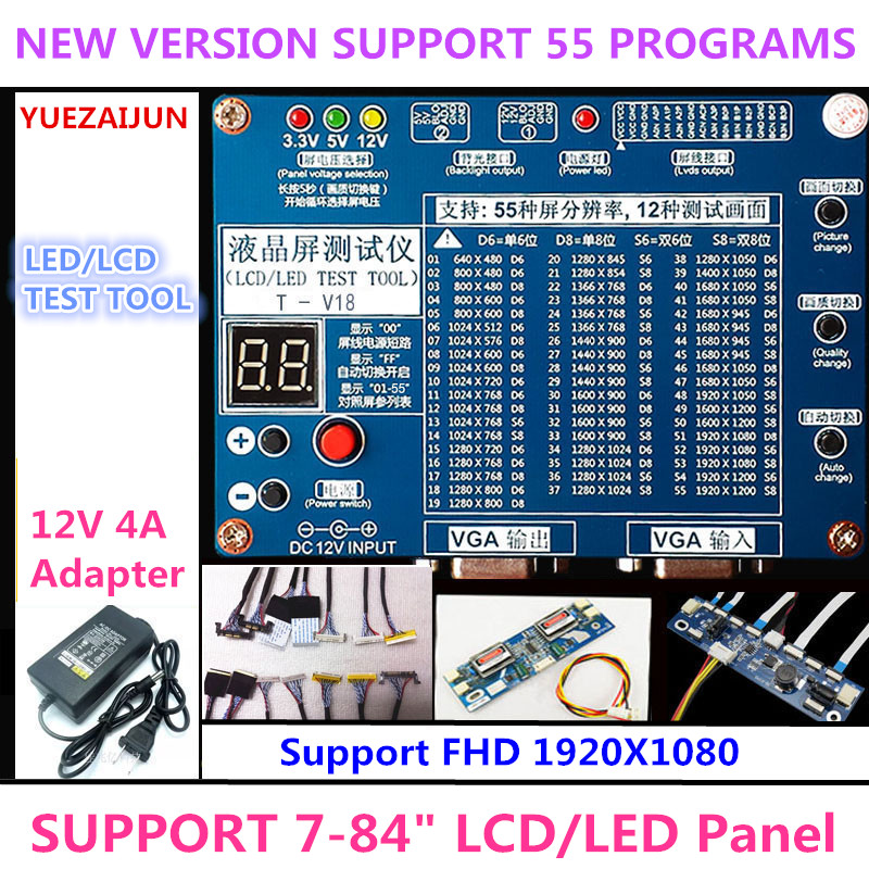 New Arrival Laptop TV LCD LED TEST TOOL LCD screen panel tester Support 7 84 LVDS