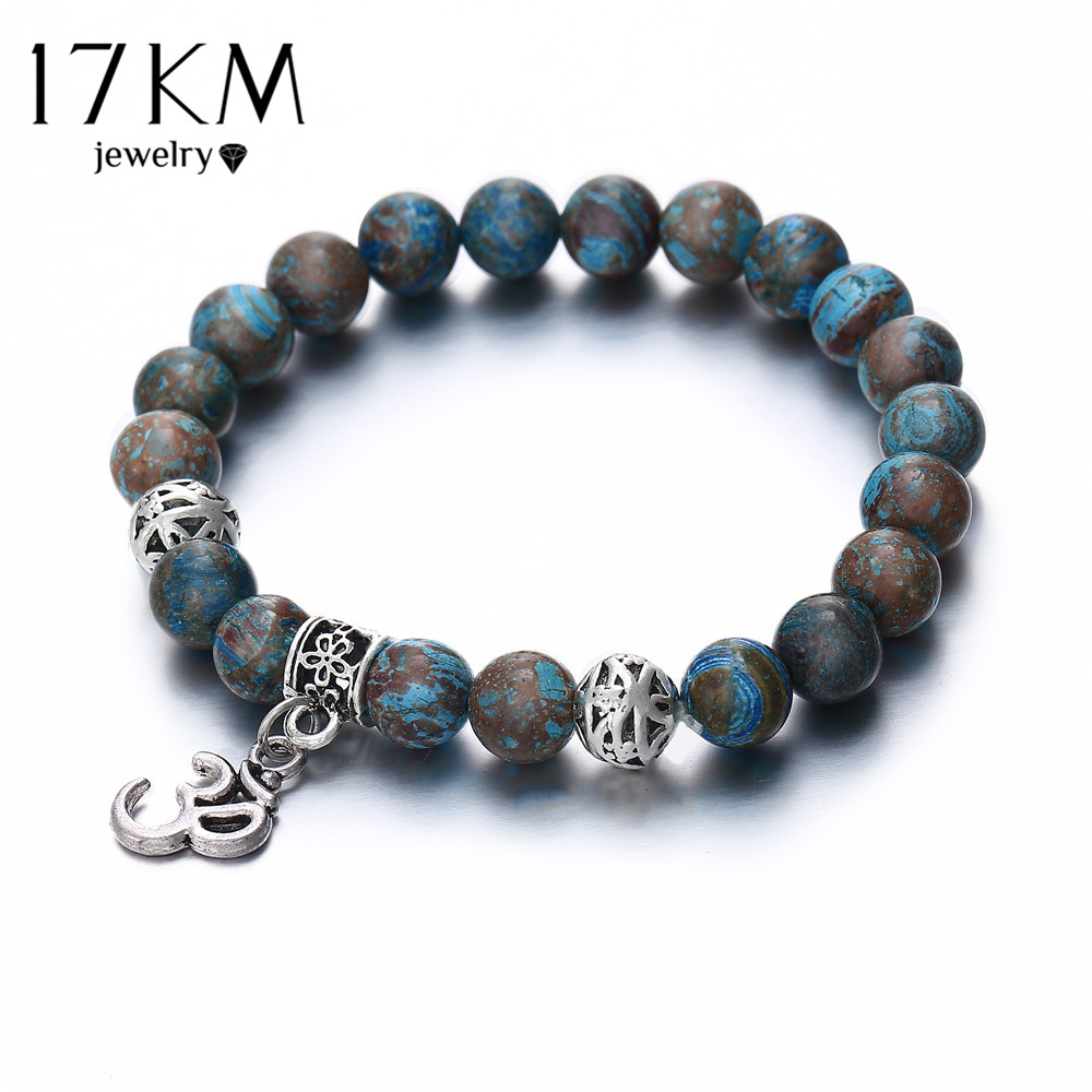 17KM Vintage OM Rune Beads Bracelets For