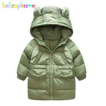 79dd3664e Popular Cute Baby Snowsuit-Buy Cheap Cute Baby Snowsuit lots from ...