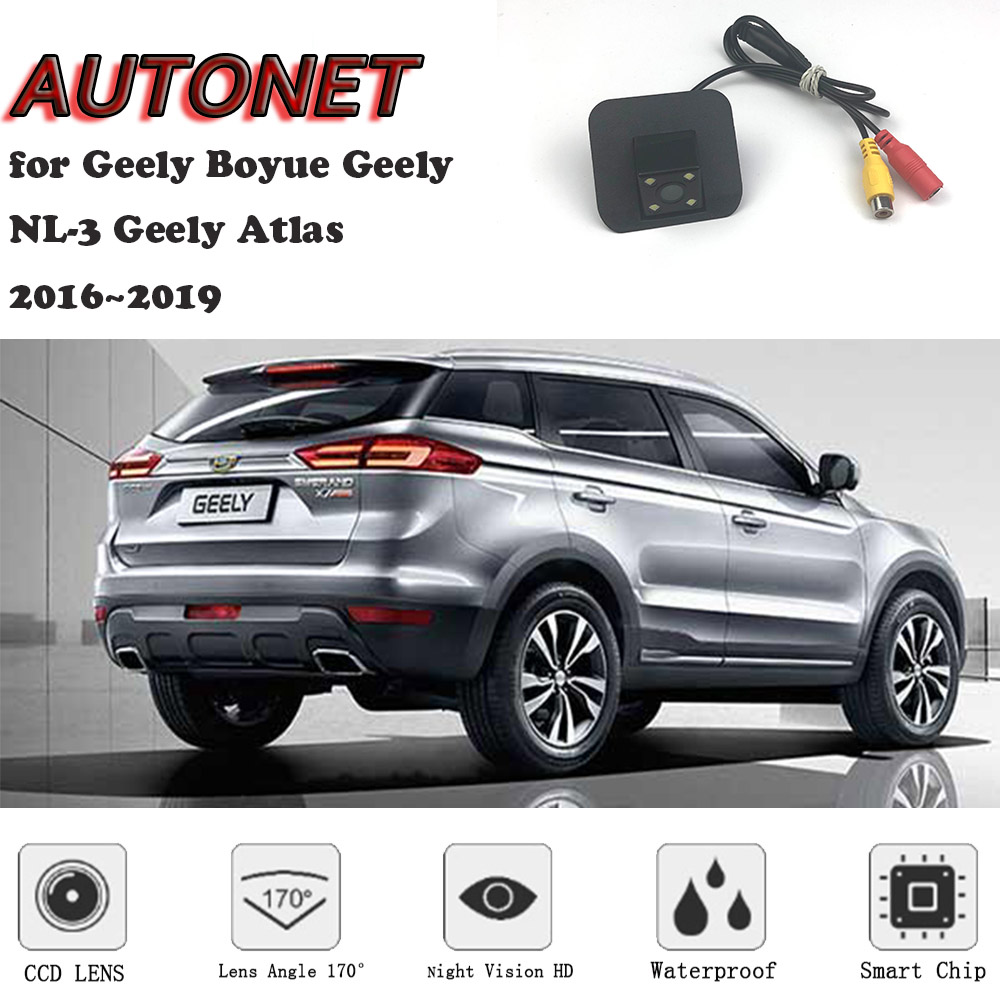 AUTONET Backup Rear View Camera For Geely Boyue Geely NL-3 Geely Atlas 2016 2017 2018 2019 Night Vision License Plate Camera