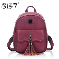 Tassel Women Backpacks For Teenage Girls Sequined School Supplies High Quality Travel Bags Mochila Vintage Chains