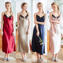 Daeyard Silk Nightgown Women Spring Summer Long Night Dress Sexy Lace Trim Spaghetti Straps Nightshirt Sleepwear Casual Homewear