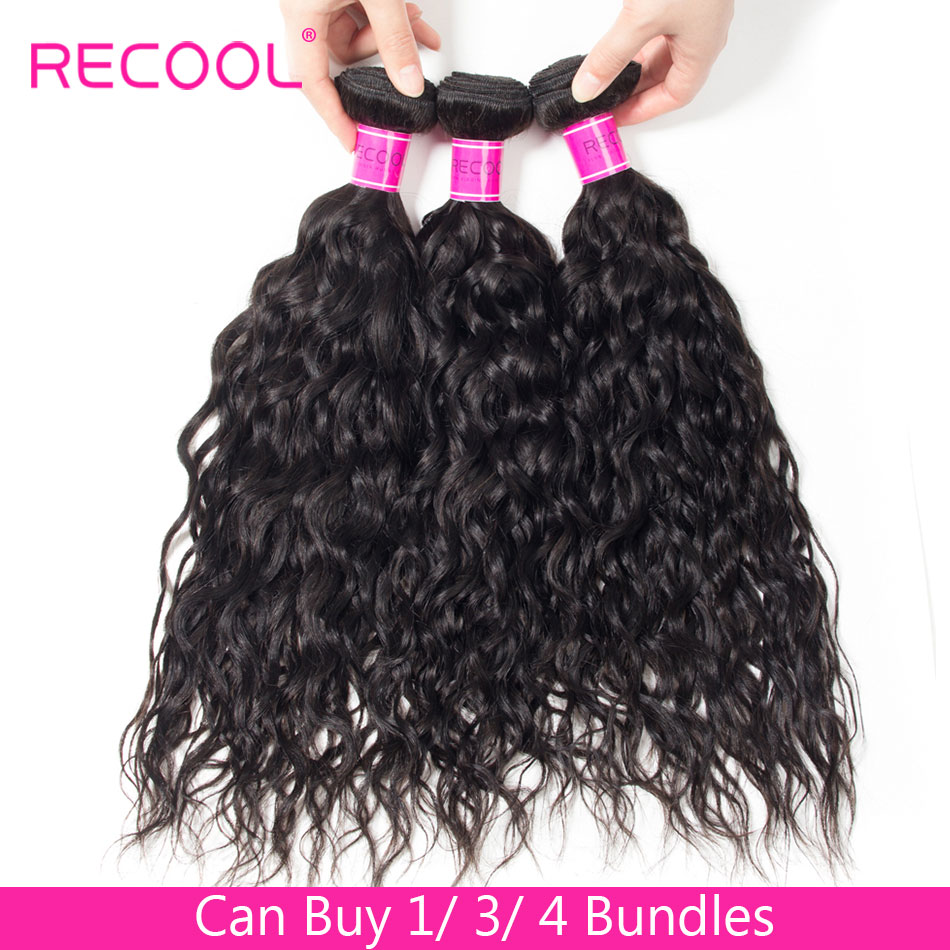 Recool Water-Wave-Bundles Hair-Extensions Brazilian-Hair Human Weave Remy Natural-Color