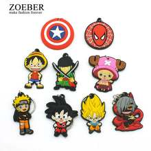 Hot cute key chain dragon ball ONE PIECE naruto KeyChain Kawaii Animal Silicone Key chain bag car Key Ring Key couple For Gift(China)