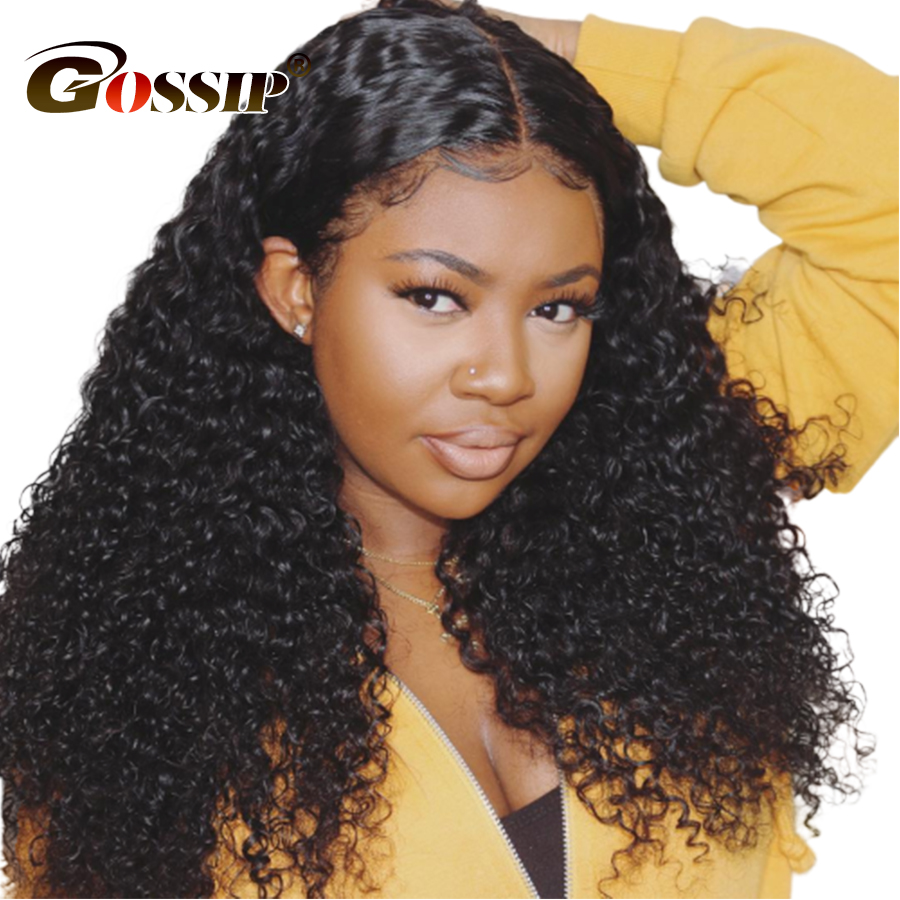 Afro Kinky Curly Human Hair Wig 360 Lace Frontal Wig 6 Inch Lace Front Wig Remy
