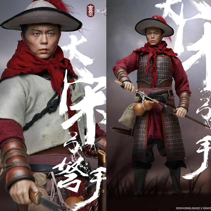 Full set Figure KLG KQ001 1 6 Scale Full Set Dynasty Song Cavalier Soldiers Toys Hobbies Action Figure Model For Collection in Action Toy Figures from Toys Hobbies