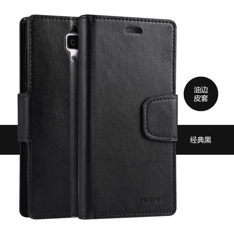 For Xiaomi mi4 Case Luxury Phone Case For Xiaomi Mi4 Case Flip leather Case Xiaomi mi
