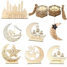 2019 Eid Mubarak al adha decor Wooden eid Decoration Moon Craft Home Islam Mosque Muslim Festival Supplies