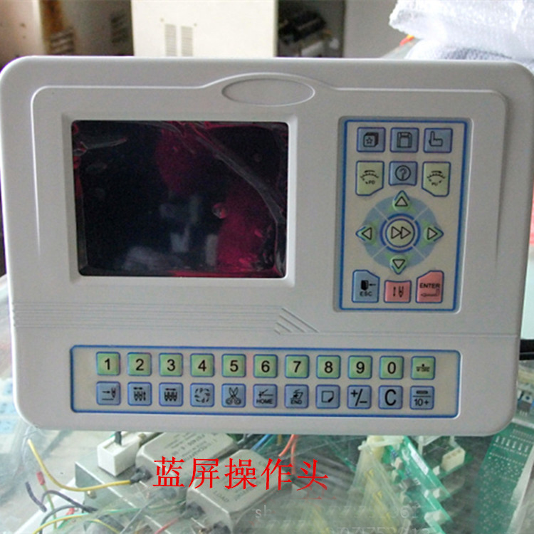 Computer Embroidery Machine Accessories Operating Head Screen Display