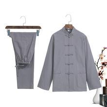 Мужская хлопковая рубашка и штаны в китайском стиле костюм тай