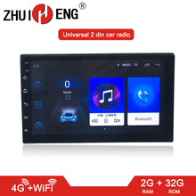 Zhuiheng 7 2 Din Car Radio autoradio Stereo 4G internet wifi  2G 32G ROM Mirror Link car accessories stereo bluetooth