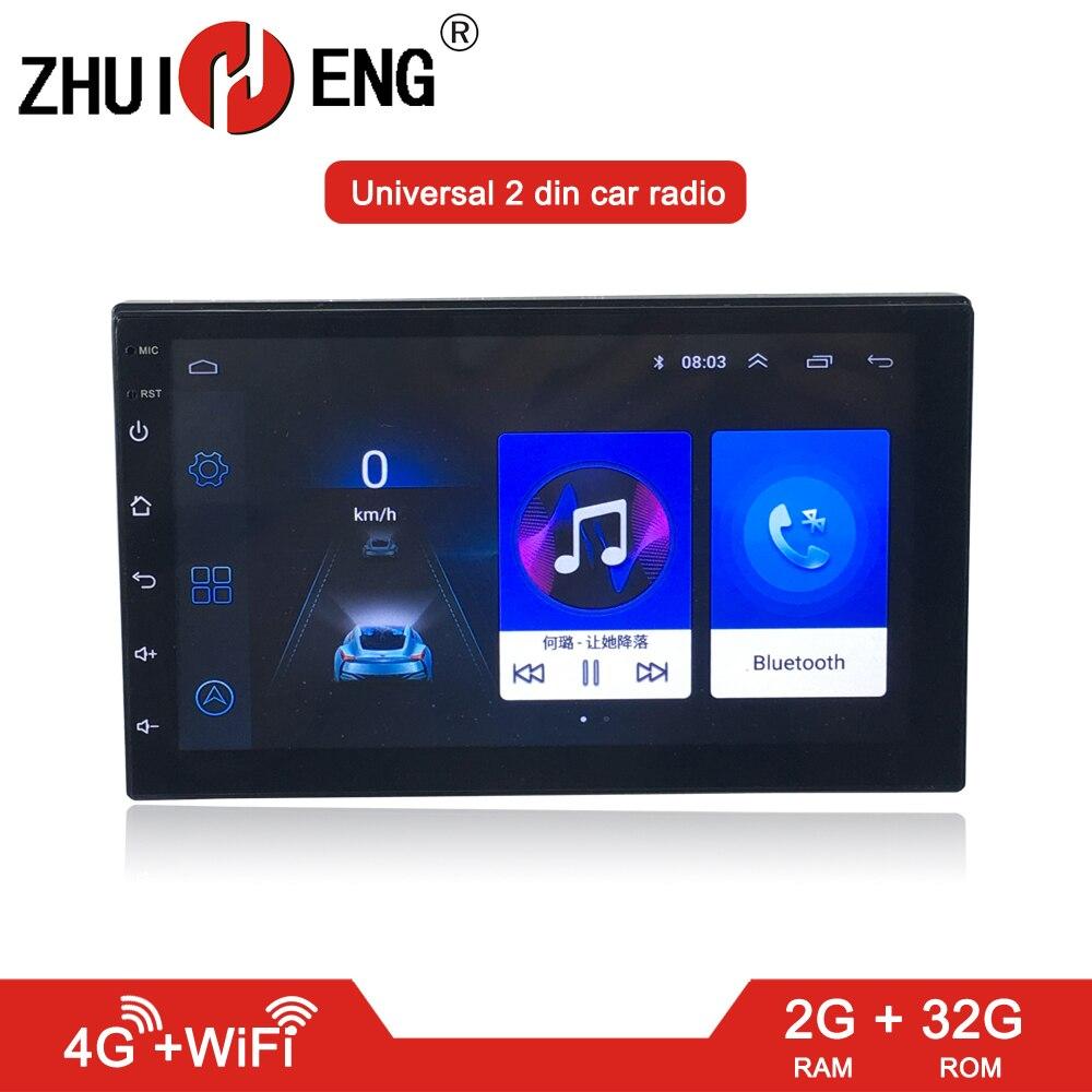 Zhuiheng 7
