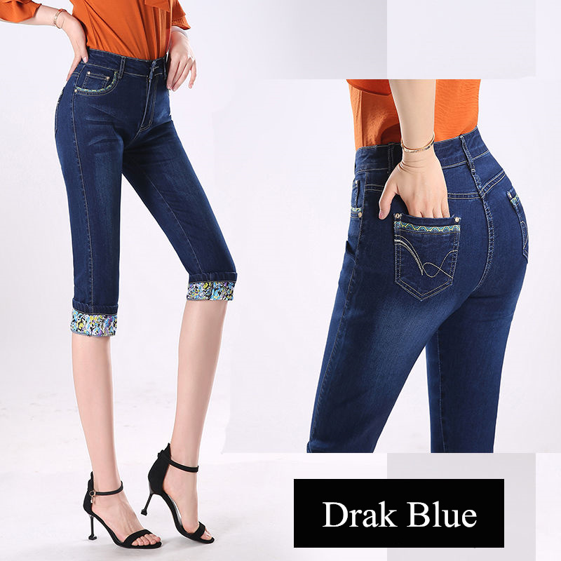 New Summer Pants Women Skinny Capris   Jeans   Casual Trousers Female Mid Waist Drawstring Blue Stretch Knee Length   Jeans   Plus Size