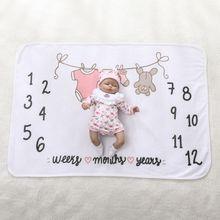 Детские веху Одеяло для младенцев на рост фото памятная Одеяло s фон для фотографирования новорожденных с изображением опорный мат