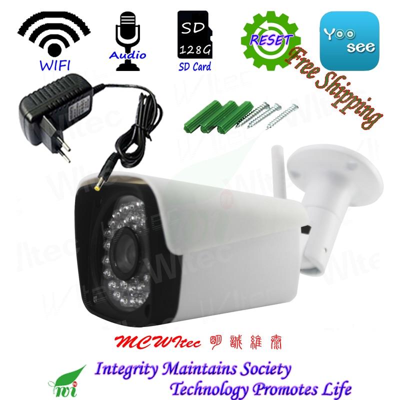 Câmera ip sem fio de áudio reset 128g cartão sd wi fi 1080 p ir câmera rtsp metal ao ar livre bala onvif p2p segurança cam movimento alarme