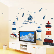 Home Sticker Nautical Boats Seagull Lighthouse Sea Ocean Wall Background Decals(China)