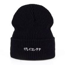 2017 Brand Winter Hat For Men Skullies Beanies Women Fashion