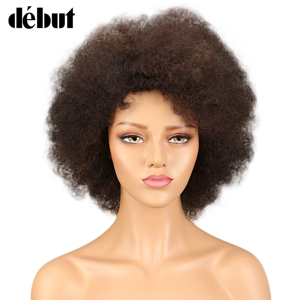 Debut Human Hair Wigs Brazilian Afro Kinky Curly Wig Sassy Curl Hair Wig Color FW2/30 Short Wigs For Black Women Free Shipping