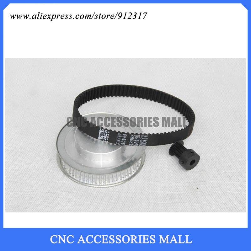 CNC Engraving Machine Parts Timing Belt Pulleys /Synchronous belt deceleration suite 5M (6:1) xl 1 4 timing belt pulleys teeth 15 60 timing belt deceleration suite xl 4 1 cnc engraving machine parts synchronous pulley