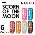 Azure 12ML Glitter Nail Gel Polish UV Nail Gel Long-lasting Led UV Gel Nail Varnish Soak Off Nail Gel Lacquer With High Quality