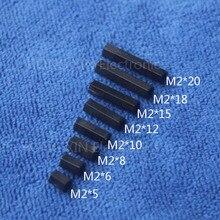 M2*5/6/8/10/12/15/18/20 1pcs Black nylon Standoff Spacer Standard M2 Female-Female Kit Repair Plastic Accessories