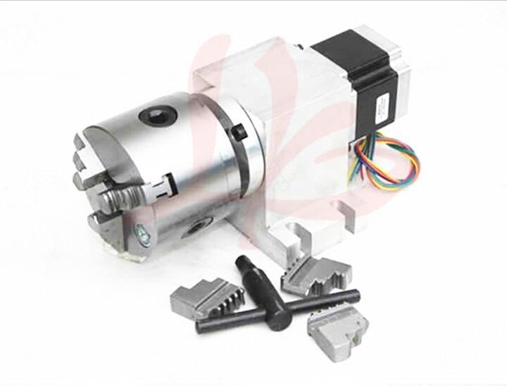 harmonic drive reducer 3 Jaw 80mm chuck CNC machine dividing head 14-50-80A rotary axis for cnc engraving machine router 63mm 3 jaw chuck with harmonic reducer