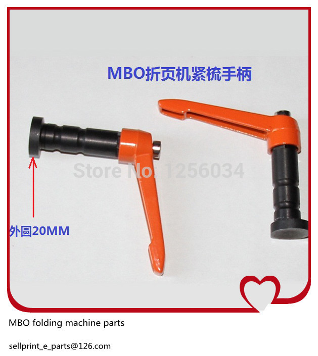 1 piece Hengoucn Stahl MBO folding machine parts Tight comb handle