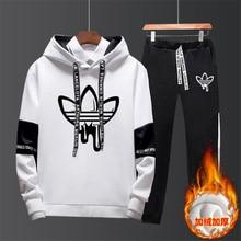 XXXTentacion Men Tracksuits Outwear Hoodies Sportwear Sets Male Sweatshirts Cardigan Set Clothing+Sweatpants Pants 3XL