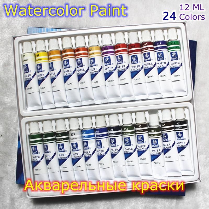 Профессиональный бренд Акварельная пигментная бумага, товары для рукоделия акриловая краска s Каждая трубка для рисования 12 мл 24 цвета