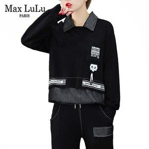 Image 1 - 最大ルル 2019 秋のファッション韓国風レディースフィットネストップスとパンツレディースデニムツーピースセットカジュアルトラックスーツクラブ衣装