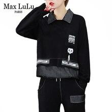 MAX Lulu 2019 แฟชั่นฤดูใบไม้ร่วงเกาหลีสไตล์สุภาพสตรีฟิตเนสเสื้อและกางเกงสตรีDENIMสองชิ้นชุดสบายๆคลับชุด