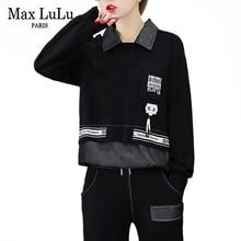 Женский джинсовый костюм двойка Max LuLu, повседневный костюм двойка в Корейском стиле для фитнеса, осень 2019