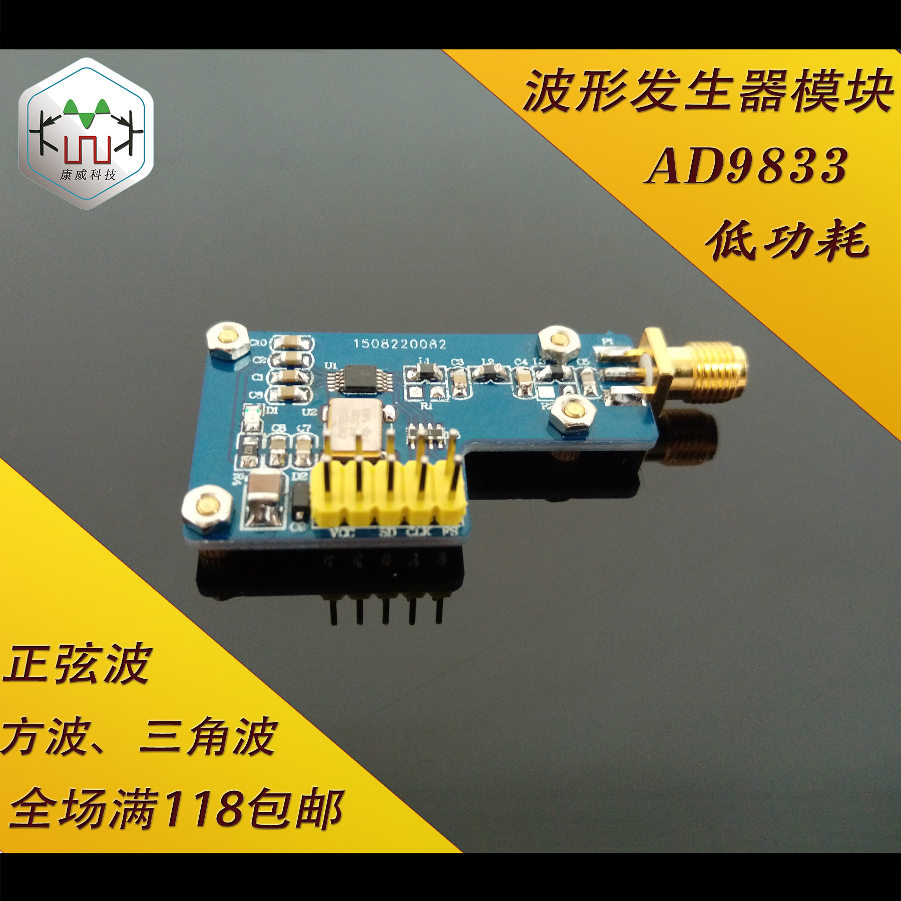 AD9833 module high speed DDS function module sine wave triangle wave square wave square