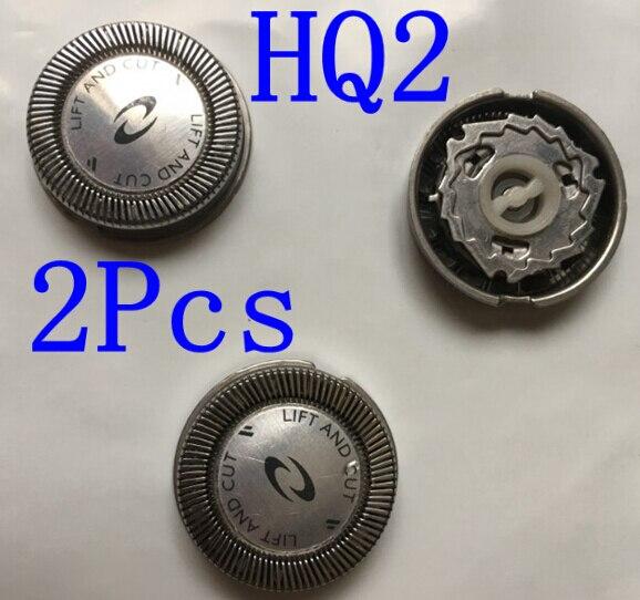 Сменная головка для бритвы PHILIPS HQ220 HQ222 HQ240 HQ2405 HQ242 HQ2425 HQ26 HQ284 HQ223 HS100 HS105, 2 шт.