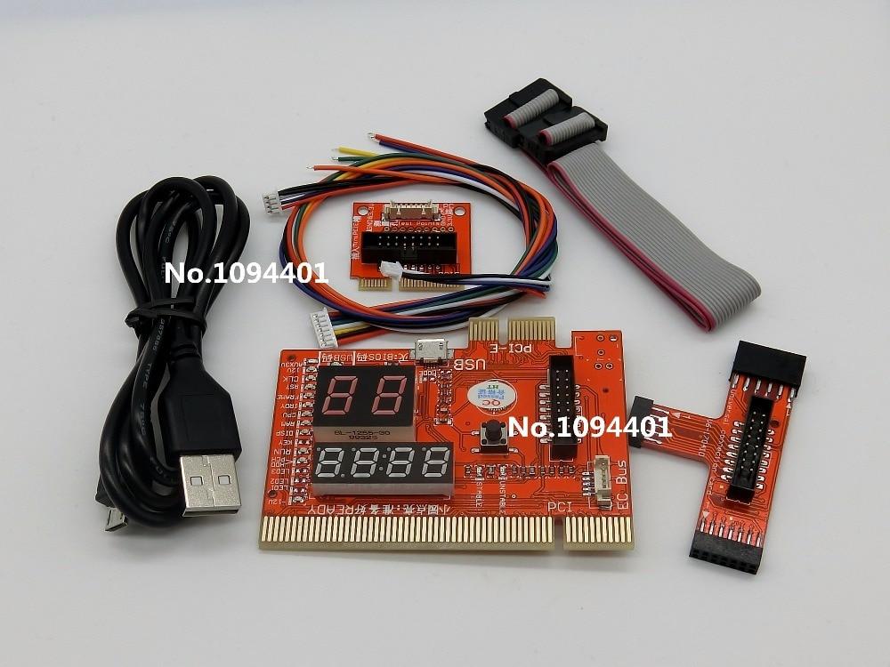 KQCPET6 H 2 ใน 1 แล็ปท็อปและเดสก์ท็อป PC Universal Diagnostic Test Debug King Post Card สนับสนุน PCI PCI E miniPCI  E LPC-ใน ชิ้นส่วนและอุปกรณ์เสริมสำหรับเปลี่ยน จาก อุปกรณ์อิเล็กทรอนิกส์ บน AliExpress - 11.11_สิบเอ็ด สิบเอ็ดวันคนโสด 1
