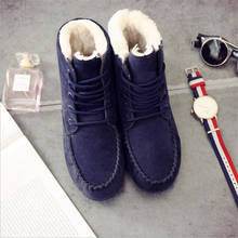 Women Snow Boots 2016 Autumn Winter Boots Lace Up Ankle flock comfortable Casual Winter flat Shoes Women's Boots Plush