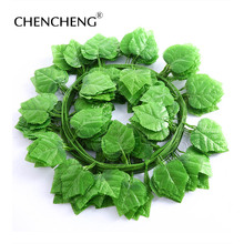 12 Pieces Leaves Plant Vine Grapes Artificial Vines Silk Grape Garland  Flower Rattan Home Wedding Decor