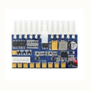 Image 3 - Módulo de fuente de alimentación de interruptor de salida de 250W para PC DC 12V 250W 24pin Pico PSU ATX Switch PSU Car Auto Mini ITX DC a DC fuente de alimentación
