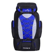 2016 new outdoor climbing bag men and women sports bag bag camping hiking Backpack