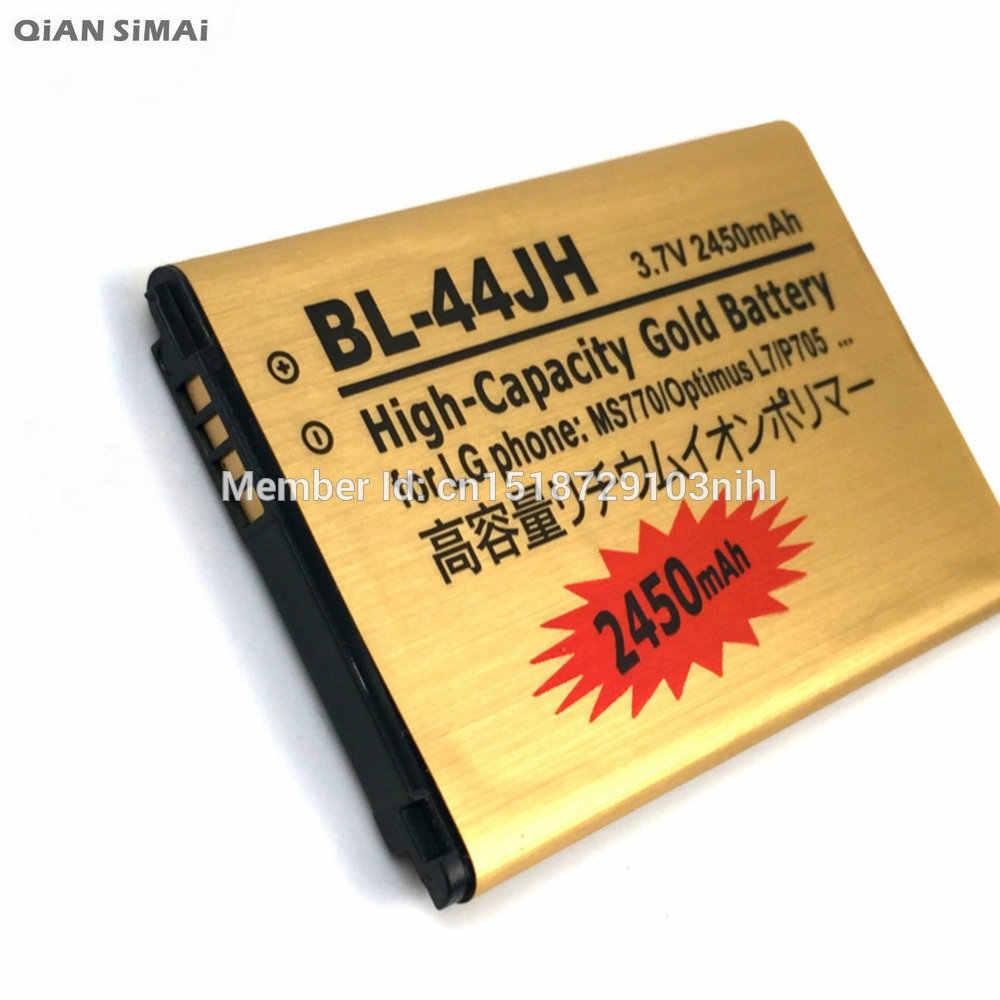 Qian simai новый 2450 мА/ч, BL-44JH Золото Замена Батарея акумуляторная батарея для LG MS770 Optimus Duet L7 P700 P705 E440 E455 E460