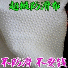 Buy silica fabric and get free shipping on AliExpress com