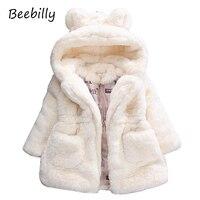 WEONEDREAM Winter Baby Girls Faux Fur Fleece Coat Party Pageant Warm Jacket Xmas Snowsuit Baby Outerwear