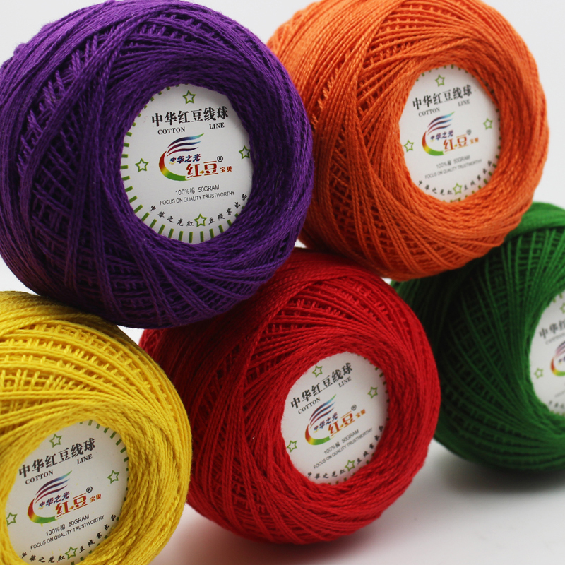 Such Gorgeous Colors And Softness: 50g/pc 2ply Soft 100% #5 Lace Cotton Yarn Beautiful Mix