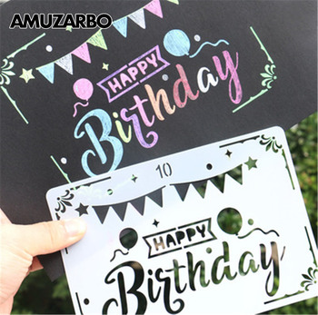 1Pcs 18cm Happy Birthday DIY Craft Layering Stencils Painting Ruler Scrapbooking Stamping Embossing Album Paper Card Template image