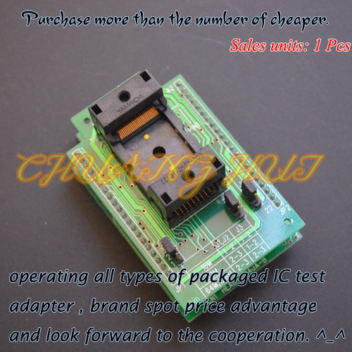 IC TEST Detect HEAD-FMEM-TS56 Programmer adapter for HI-LO GANG-08 Programmer adapter