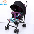 useful quality comfortable soft 99% UV UVB Sun Rays Cover Sunshade Maker for Baby Strollers Pram Buggy Pushchair and Car Seats