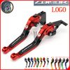 For Honda CB190R 2015-2016 CNC Motorcycle Folding Extending/ Brake Clutch Levers Hot Sale Moto Foldable Extendable Lever
