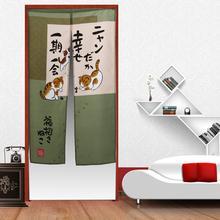 150cm X 85cm Playing Fun Kitten Cloth Japanese Doorway Curtain Polyester Fiber Hotel Bathroom Kitchen Decor Home Textile